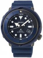 Vyriškas laikrodis Seiko Prospex SNE533P1