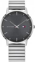 Vyriškas laikrodis Tommy Hilfiger James 1791654
