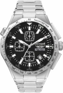 Vyriškas NESTEROV laikrodis H0513A02-74E