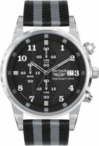 Vyriškas NESTEROV laikrodis H058902-175EK