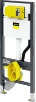 WC rėmas Viega Prevista, su bidėtės pajungimu Potinkinės sistēmas