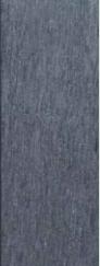 WPC apvadas juosta 55x10x2200 PILKA Terraced boards