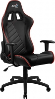 Žaidimų kėdė Aerocool AC-110 AIR Juoda/Raudona Jauniešu krēsli