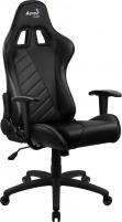 Žaidimų kėdė Aerocool AC-110 AIR Juoda Jaunuolio kėdės