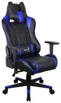 Žaidimų kėdė Aerocool AC-220 AIR Juodai mėlyna Jaunuolio kėdės