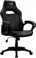 Žaidimų kėdė Aerocool AC-40C AIR Juoda Jauniešu krēsli