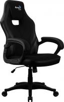 Žaidimų kėdė Aerocool AERO 2 Alpha Juoda Jauniešu krēsli