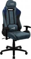 Žaidimų kėdė Aerocool DUKE ( AC-280 ) BLACK / BLUE Молодой человек стул