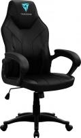 Žaidimų kėdė Aerocool THUNDER3X EC1 AIR Juoda Jauniešu krēsli