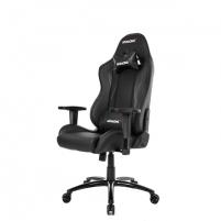 Žaidimų kėdė AKracing Nitro Gaming Chair, Carbon Black Jaunuolio kėdės