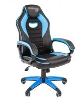 Žaidimų kėdė CHAIRMAN Game 16 Blue