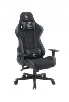 Žaidimų kėdė Gembird SCORPION-05, Medžiaginė juoda su geltonais elementais Jaunuolio kėdės