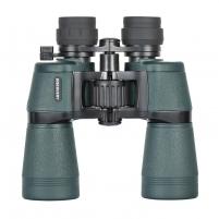 Žiuronai Discovery 10-22x50 Delta Optical Žiūronai