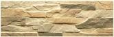 17*52 NEBRASKA IRIS, akmens masės plytelė Paveikslėlis 1 iš 1 237751000826