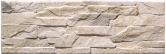 17*52 NEBRASKA MARFIL, akmens masės plytelė Paveikslėlis 1 iš 1 237751000827