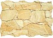 32*48 RIBASSOS ARENA, akmens masės plytelė Paveikslėlis 1 iš 1 237752004143