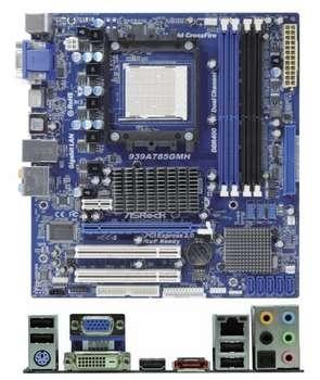 ASROCK S939 AMD785G SATA2 Paveikslėlis 1 iš 1 250255050304