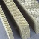 Stone wool insulation FAL1 200x200x1200 Paveikslėlis 1 iš 1 237210200054