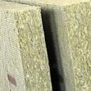Stone wool insulation slab Stone wool insulation slab Stone wool insulation slab Stone wool insulation slab Stone wool insulation slab Stone wool insulation slab Stone wool insulation slab Stone wool insulation slab Stone wool insulation slab Stone wool i Paveikslėlis 1 iš 1 237210200013