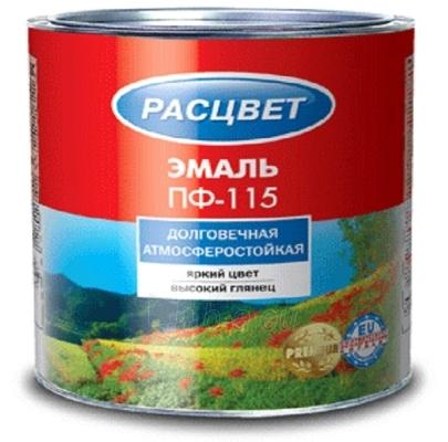 Alkyd enamel PF-115 žalsvai-mėlyna 0,9kg Paveikslėlis 1 iš 1 236520000689