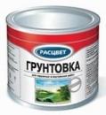 Alkidinis gruntas raudonai-rudas GF-021 1kg Paveikslėlis 1 iš 1 236580000219