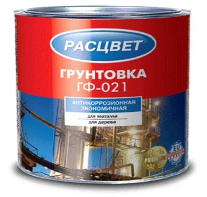 Antikorozinis gruntas GF-021 pilkas 2,3 kg Paveikslėlis 1 iš 1 236580000222