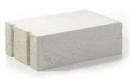 Blocks AEROC Eco Term Plus 500 Paveikslėlis 1 iš 1 237621000119