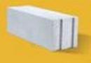 Blokeliai YTONG PP2/0.4 S 599x199x200 Paveikslėlis 1 iš 1 237621000084
