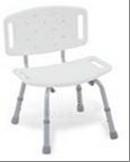 Dušo kėdė su atlošu (FS798L) Paveikslėlis 1 iš 1 250630800017