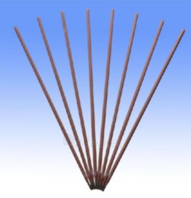 Elektrodai Atlantic CHE40 4.0mm (5kg) Paveikslėlis 1 iš 1 225272000023