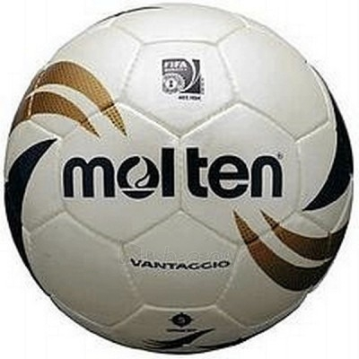 Futbolo kamuolys MOLTEN VG-120A Paveikslėlis 1 iš 1 250520104029
