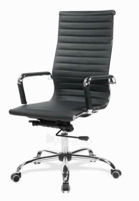 Kėdė PRESTIGE Paveikslėlis 1 iš 4 250462200048