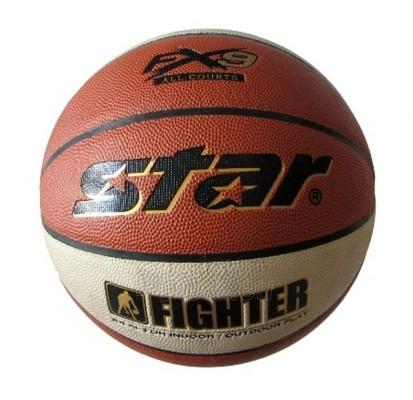 Krepšinio kamuolys STAR FIGHTER Paveikslėlis 1 iš 1 250520101011