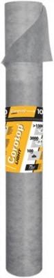 Plėvelė difuzinė 'Corotop Light' Paveikslėlis 1 iš 1 237410000010