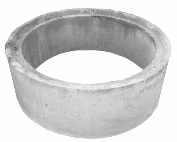 Reguliavimo žiedas RŽ 7-20 Paveikslėlis 1 iš 1 237040000045