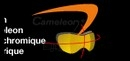 Slidinėjimo akiniai REVOLUTION, juoda/mėlyna Paveikslėlis 2 iš 2 250520802014
