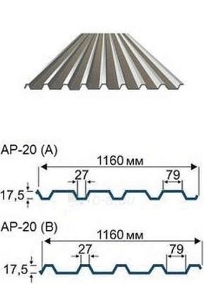 Trapezoidal profile steel roof AP-20 0,5 mm (galvanized) Paveikslėlis 1 iš 1 237110300045