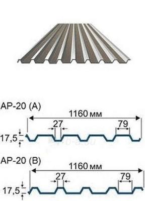 Trapezoidal profile steel roof AP-20 0,45 mm (polyester) Paveikslėlis 1 iš 2 237110300034