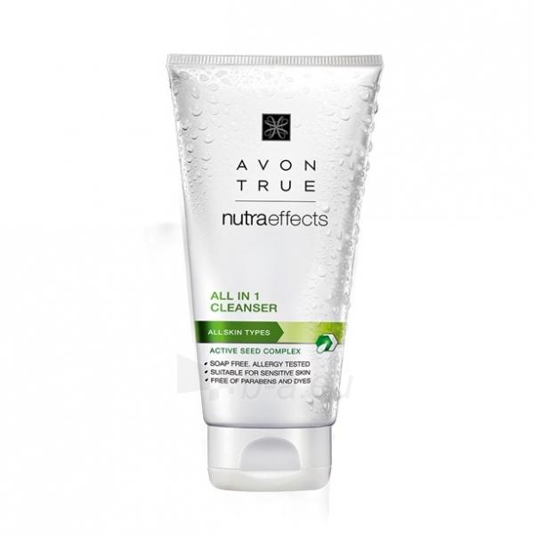 Akių makiažo valiklis Avon Gentle two-phase eye makeup remover for all skin types 200 ml Paveikslėlis 1 iš 1 310820122759