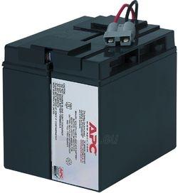 APC keičiamas baterijų modulis RBC7 Paveikslėlis 1 iš 1 250254300930