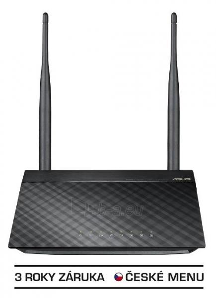 Asus RT-N12 N 300 Wireless Router, 4xLAN, 1xWAN, EZ switch Paveikslėlis 1 iš 1 250257200508
