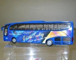 Autobusas Paveikslėlis 2 iš 4 250710800581