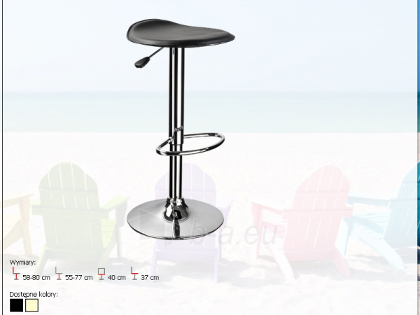 Bar chair A-041 Paveikslėlis 1 iš 2 250406200075