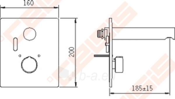 Bekontaktinio sienoje montuojamo termostatinio praustuvo maišytuvo su rankenėlėje įtaisytu temperatūros ribotuvu išorinė dekoratyvinė dalis ORAS Electra Paveikslėlis 3 iš 4 270721000549