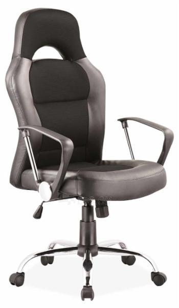 Biuro kėdė Q-033 Paveikslėlis 4 iš 4 310820029766