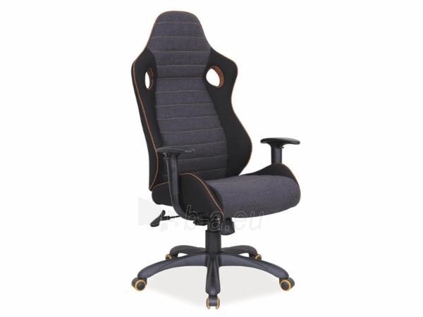 Biuro kėdė Q-229 Paveikslėlis 1 iš 1 310820030426