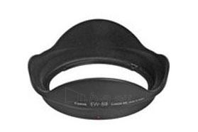 Blenda Canon Lens Hood EW-88C Paveikslėlis 1 iš 1 250222040300120