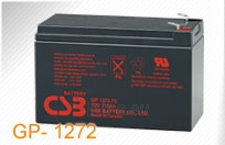 CSB 2 baterijų rinkinys GP1272 F2 12V/7.2Ah Paveikslėlis 1 iš 1 250254300952