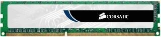 DDR3 Corsair 4GB 1333MHz CL9 Paveikslėlis 1 iš 1 250255111917