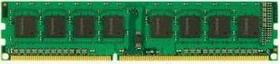 DDR3 Kingston 4GB 1333MHz CL9 1.5 V SR x8 Paveikslėlis 1 iš 1 250255111995